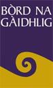 bord-na-gaidhlig-logo.png
