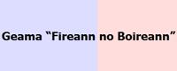 Fireann no Boireann